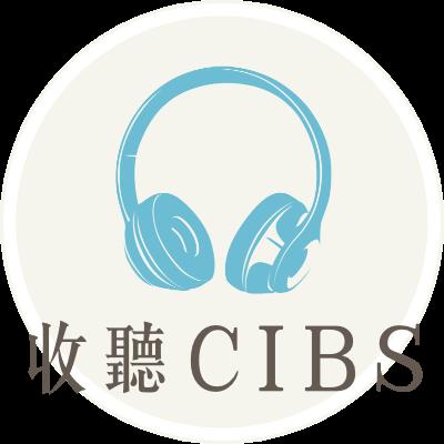 收听CIBS