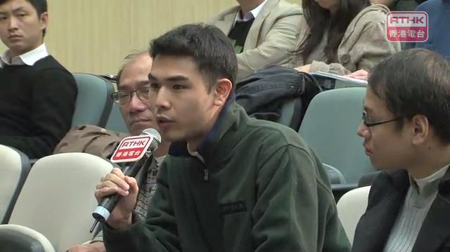 「社区参与广播服务试验计划」公众介绍会已于2013年1月13日在香港浸会大学郑翼之讲堂举行, 详细介绍计划申请办法。此视像片段为公众介绍会的中文场次。