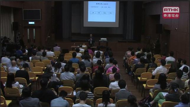 活动日期: 2013-09-13 时间: 1830-2030 地点: 旺角社区会堂 讲者: 香港理工大学设计学院副院长马志辉先生 题目:  声音广播的专业技术要求