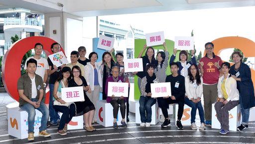 第十四季节目巡礼 包括:东华三院天秀墟、 工业伤亡权益会、 香港世界宣明会、 关护长者协会
